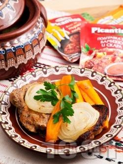 Крехко вкусно свинско месо от контра филе (каре) със зеленчуци и мед в гювеч или глинено гърнена фурна - снимка на рецептата